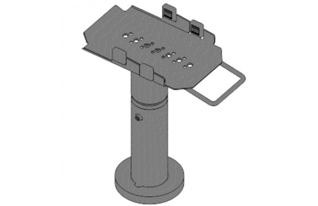 Telescopic stand for Yarus P2100, height 200-300 mm