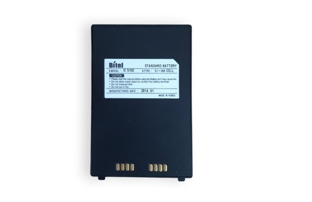 Battery for Bitel IC5100