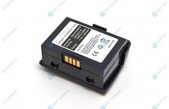 Battery for VeriFone Vx680